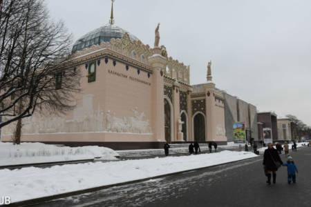Der Kasachische Pavillon