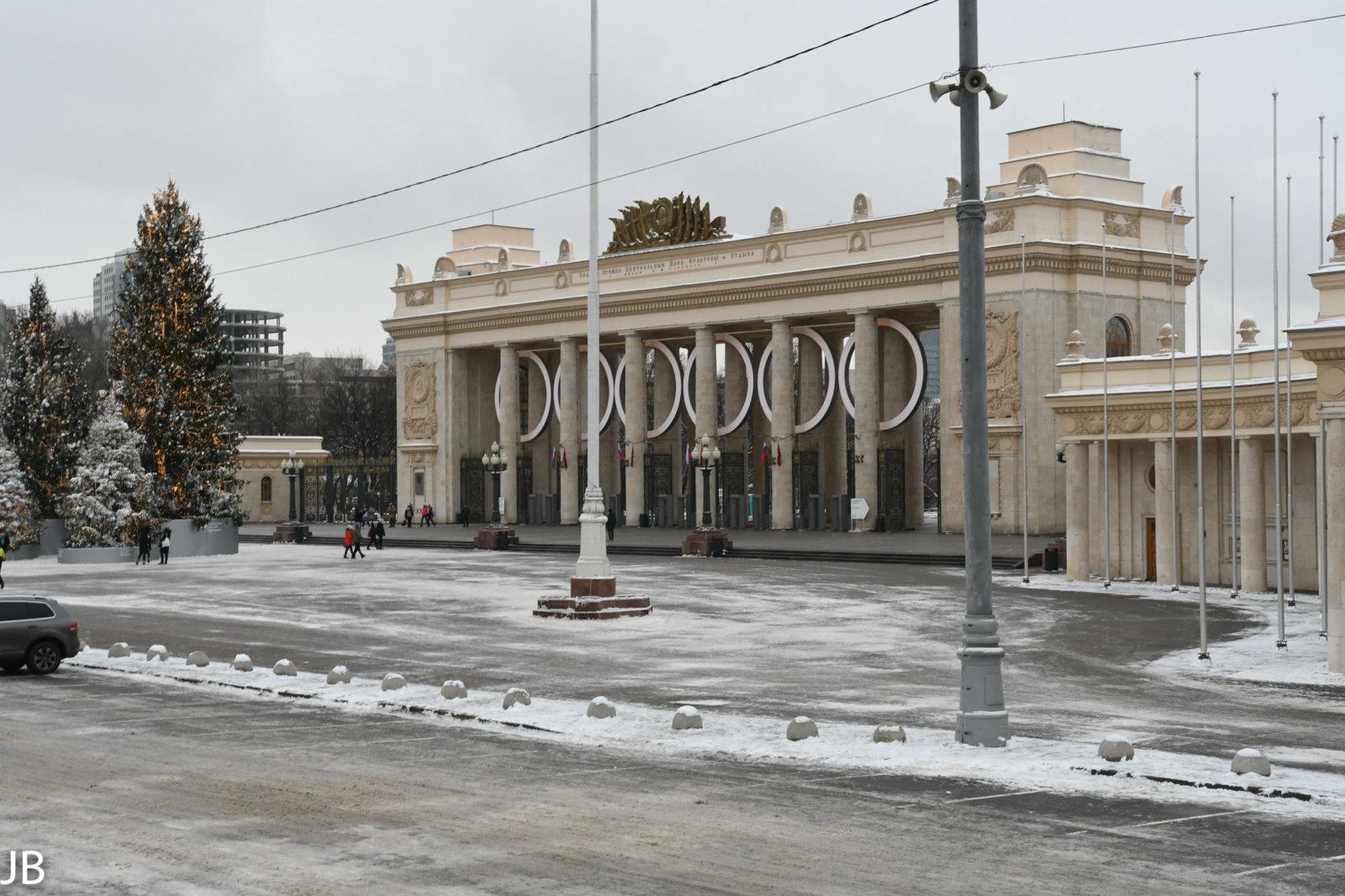 Gorki-Park für Kultur und Erholung