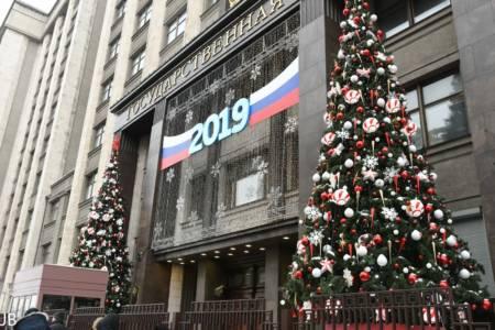 Die DUMA das russische Parlament